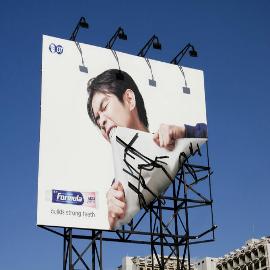Рекламные Агенства