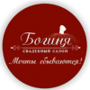 logo_boginya_png_52877