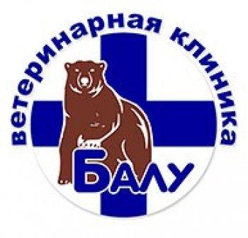 vet_baly_logo