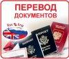 perev_ddok
