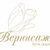 0_logo_vernisazh_2