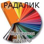 0_Por_Pokr21