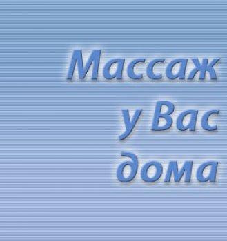 massaj_logotip