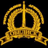 Obelisk_RIt