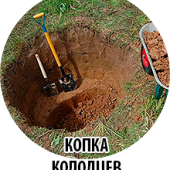 Kolod_1 - копия