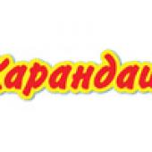karandash