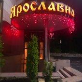 Restoran_Y_Lo