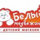 Bel_Med_lo