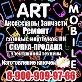 Art_M1