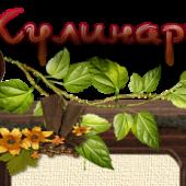 Kylinaria2