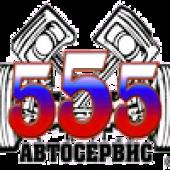 Autos555