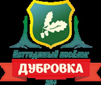 kotedg_pos_DYBR_logo