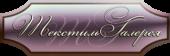 logo-2040293-belgorod