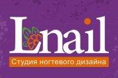 logo_4332_1