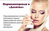 10_vizitka