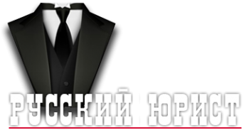 urist_logotip