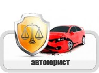 avtourist_logo