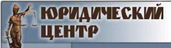 Ur _ Z _ logo