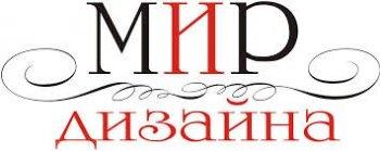 dizain_logo