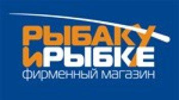 rubak_i_rubka_logo