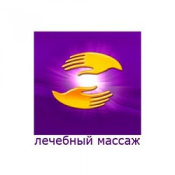 massazh_lech_logo