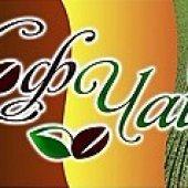 kofe_chai_logotip