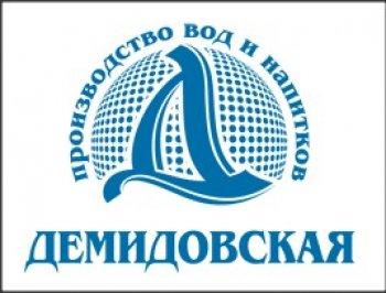 vjda_demidov_logo