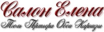shtoru_elena_logo