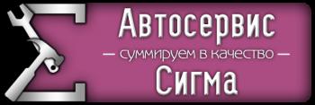 av_sigma