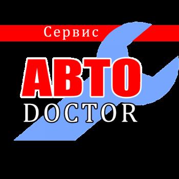 avto_dok_logo
