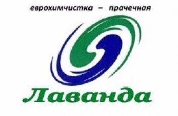 him_lavanda_logo