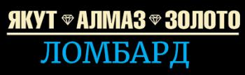 zoloto_lombard_logo