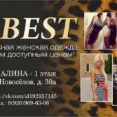 Odejda_B222