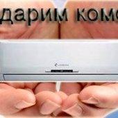Kon_Logo