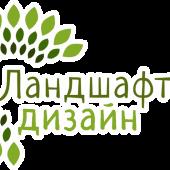 Dizain_Landshaft_logo