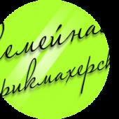 Parikm_Semein_lo