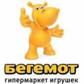 0_Bigemot